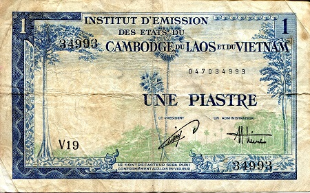 1 Piastre  VG (see large scan) Banknote
