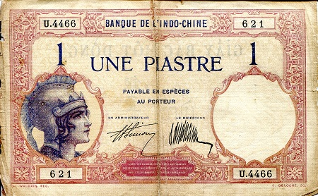 1 Piastre  G (see large scan) Banknote