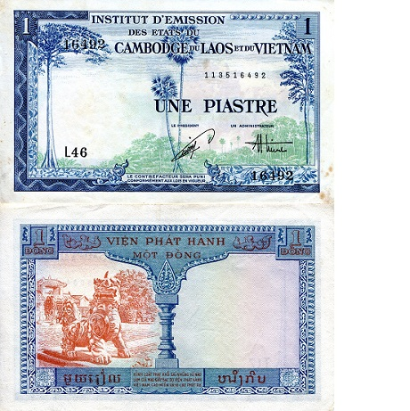 1 Piastre  VF (see large scan) Banknote