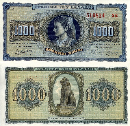 1,000 Drachmae  aUNC Banknote