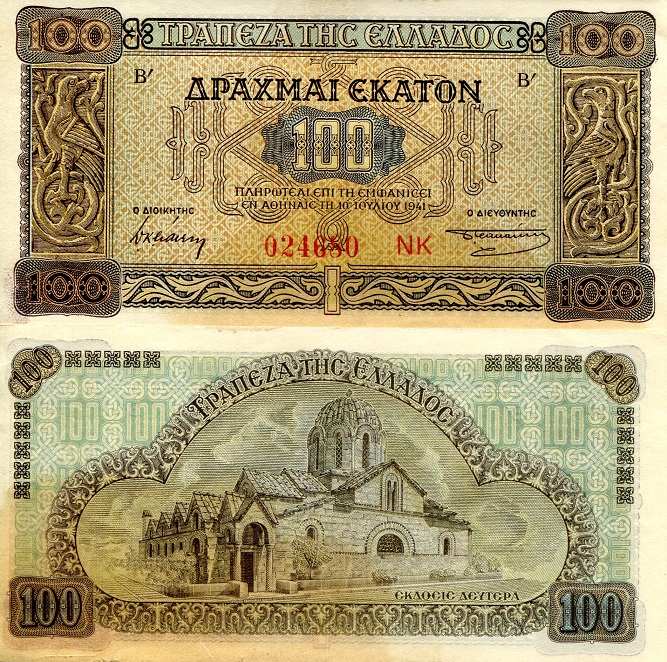 100 Drachmae  XF/VF (areas of foxing) Banknote