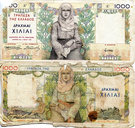 1000 Drachmai  VG/G (rips/missing pieces) Banknote