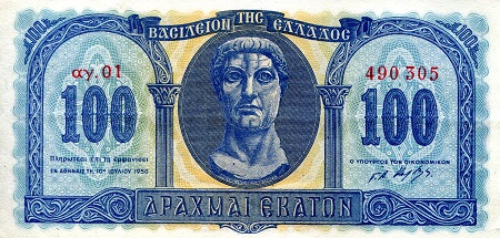100 Drachmai  VF (see large scan) Banknote