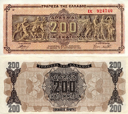 200,000 Drachmae  aUNC Banknote
