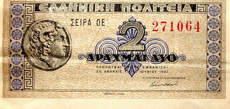 2 Drachmai  VF (Crease in middle) Banknote