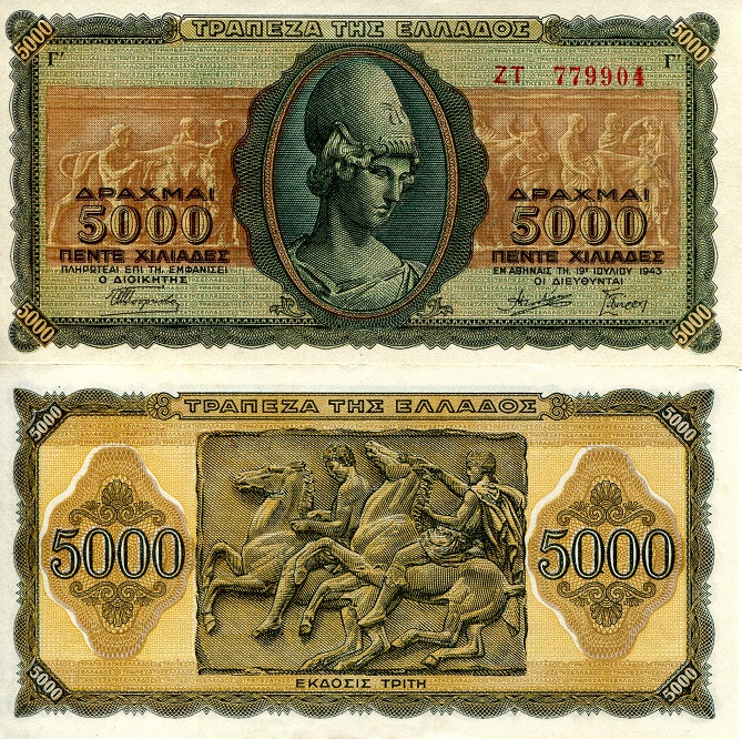 5000 Drachmae  XF Banknote