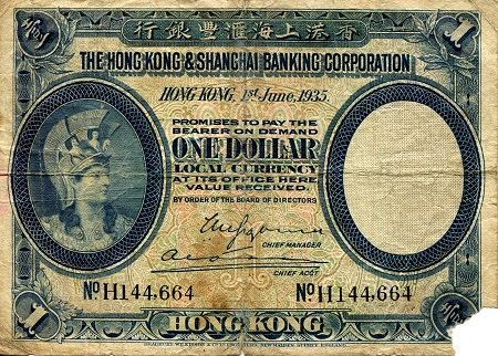 1 Dollar  VG/G (missing corner) Banknote