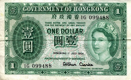1 Dollar  VF (see scan) Banknote