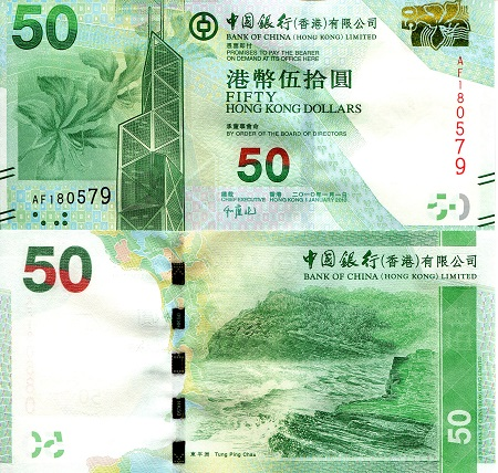 50 Dollars  UNC (crinkly paper) Banknote