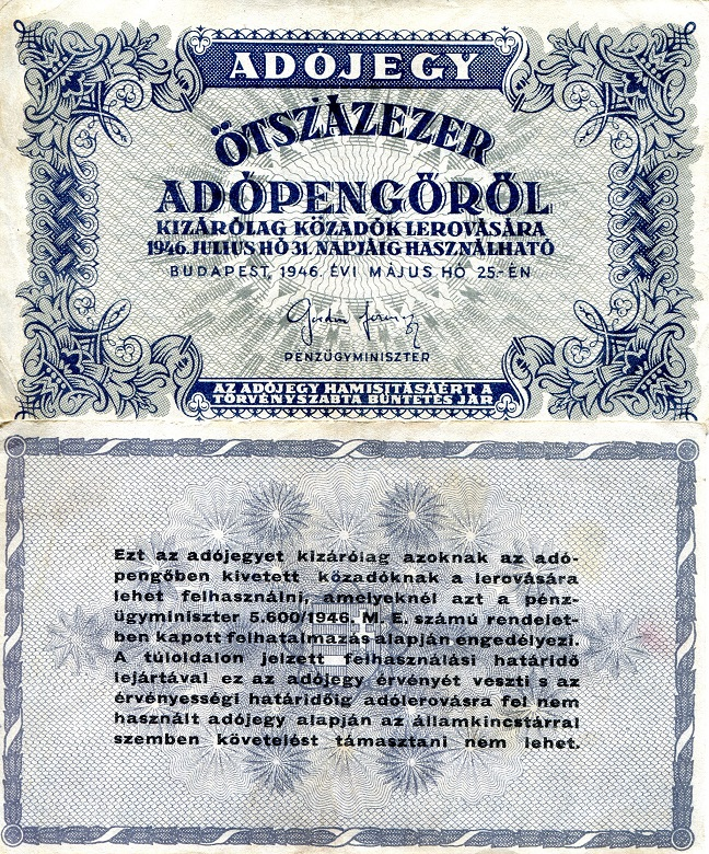 500,000 Adopengo  VF Banknote