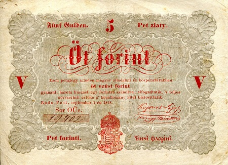 5 Forint  F/VG (see large scan) Banknote