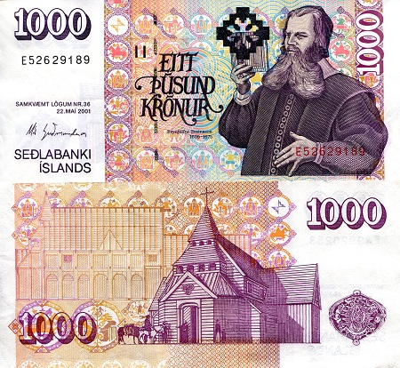 1,000 Kronur  XF (3 folds - Some dirt on corners) Banknote