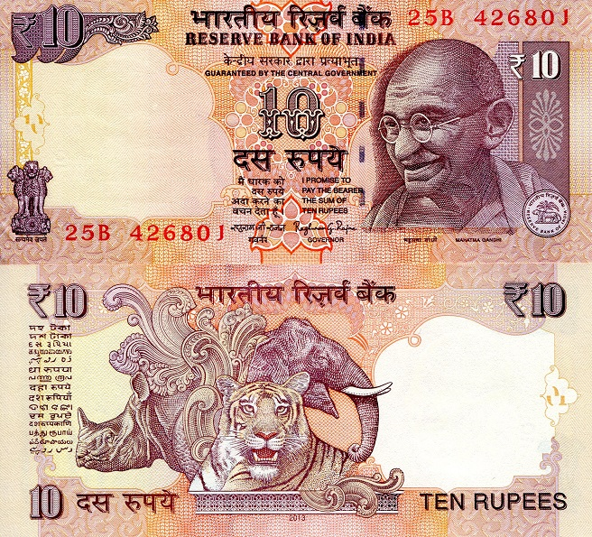 Roberts World Money Store And More India Rupees Banknotes