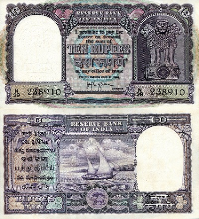 10 Rupees  XF+ Banknote