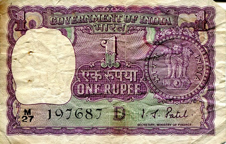 1 Rupee  VG/G (Standard Staple Hole) Banknote