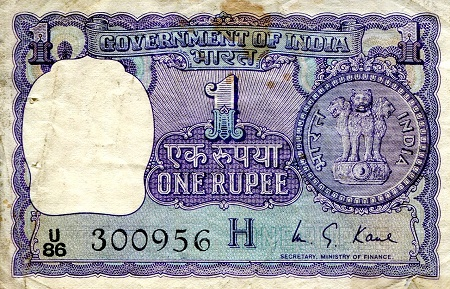 1 Rupee  VG/G Taped (Standard Staple Hole) Banknote