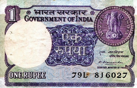 1 Rupee  F (Standard Staple Hole) Banknote