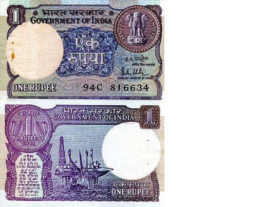 1 Rupee  VF (Standard Staple Hole) Banknote