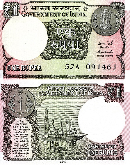 1 Rupees  aUNC (top edge damage) Banknote