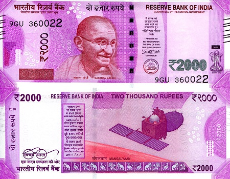 2,000 Rupees  UNC Banknote