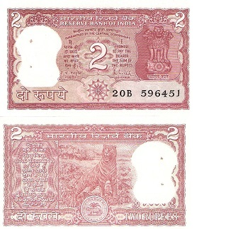 2 Rupees  aUNC (Staple Holes) Banknote