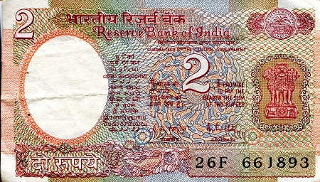 2 Rupees  F/VG (Staple Holes - see large scan Banknote