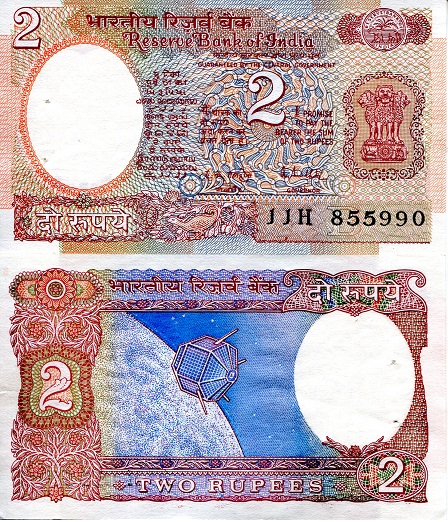 2 Rupees  XF (Staple Holes - see large scan) Banknote