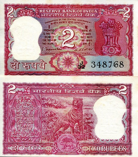 2 Rupees  VF (Staple Holes - Foxing) Banknote