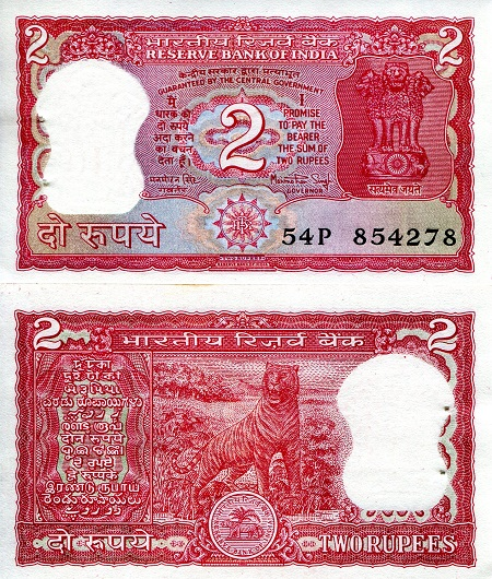 2 Rupees  XF (Staple Holes - Foxing/Marks) Banknote