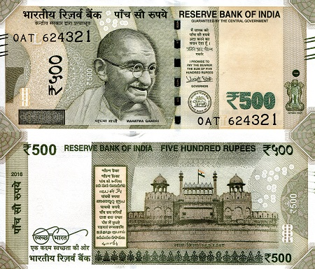500 Rupees  UNC Banknote