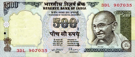 500 Rupee  XF/VF (see scan) Banknote