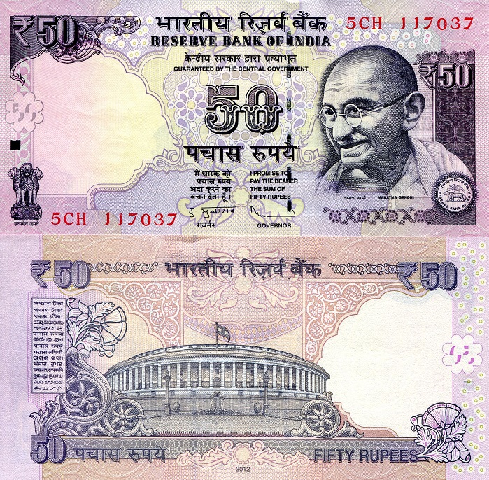 50 Rupees  UNC Banknote