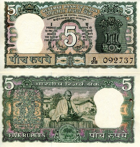 5 Rupees  aUNC (standard staple holes) Banknote