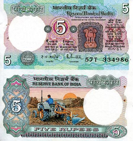 India 2009-50 Rupees Pick 97 UNC