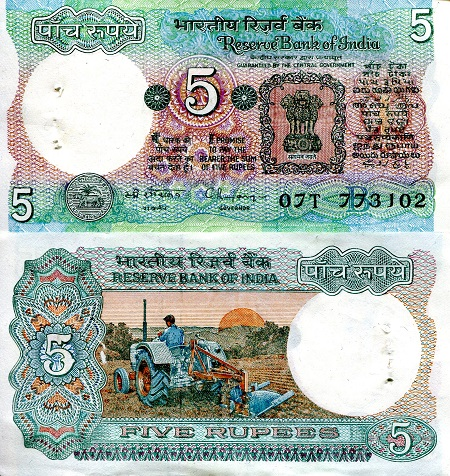 5 Rupees  XF (large staple hole) Banknote