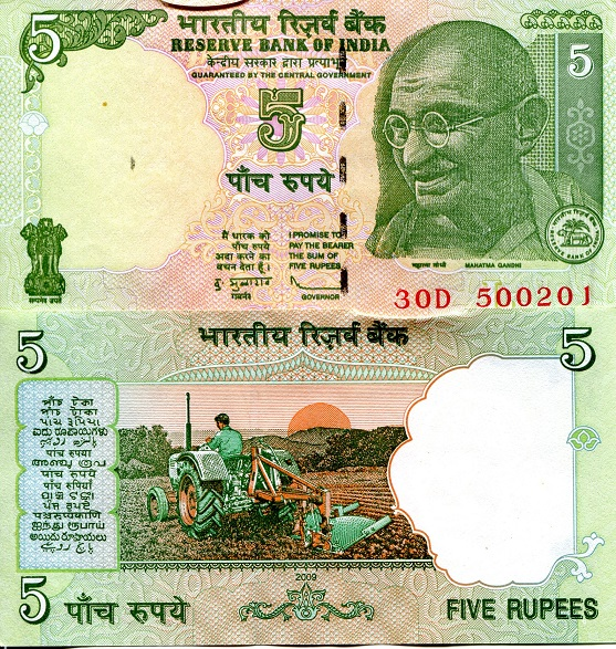 5 Rupees  XF (bad top edge crimping) Banknote