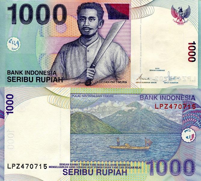 P-NEW UNC FULL SET OF 7 2017 INDONESIA 1000-100000 RUPIAH 2016