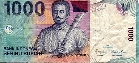 1,000 Rupiah  F/VG (see large scan) Banknote