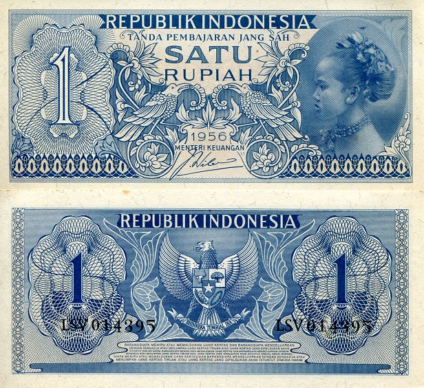 1 Rupiah  aUNC - Minor foxing Banknote