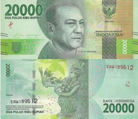 Indonesia 20000 Rupiah 1998 P-138b UNC