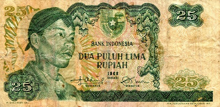 25 Rupiah  F/VG (see large scan) Banknote