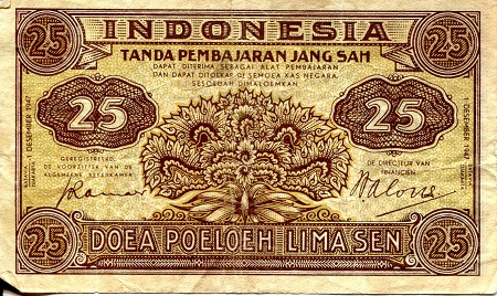 25 Sen  VF/F (see large scan) Banknote
