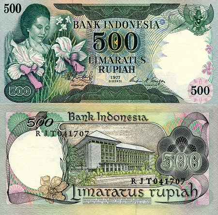 500 Rupiah  aUNC (Minor Corner issue) Banknote
