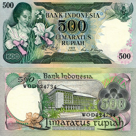 500 Rupiah  aUNC/XF+ (print off center) Banknote