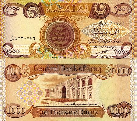 5 x 50 Dinars Iraq 2003 P-90 UNC LOT