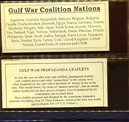 Gulf War Propaganda Notes.   Banknote