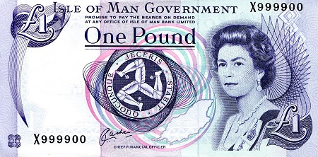 1 Pound  VF (see scan) Banknote