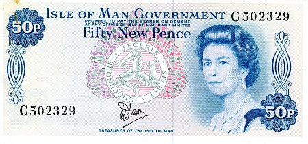50 VF (Crisp but has marks - See scan)