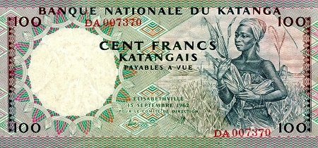 100 Francs  VF+ (see large scan) Banknote