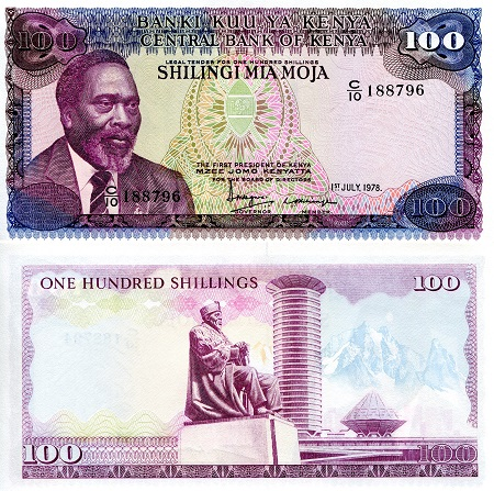 100 Shilling  UNC Banknote